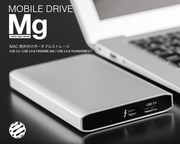 freecom-mg-review-image