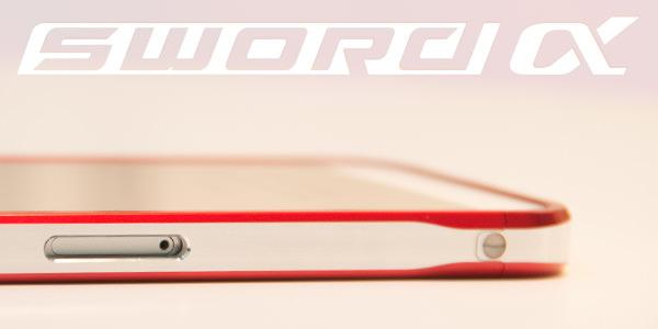 【レビュー】スタイリッシュで超軽量なiPhone向けアルミバンパー『GRAVITY SWORDα』