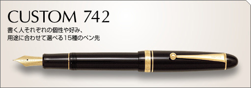 fountain-pen-intoduction-custom742