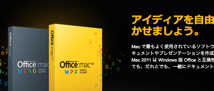 why-do-u-wanna-buy-mac-ms-office-for-mac