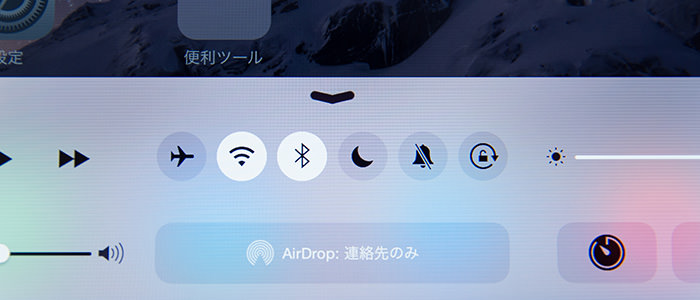 ipad-air-2-review-screen-control-center