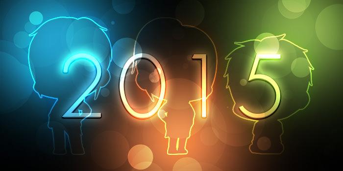 2015年到来!今年の現実的な目標を言っちゃうヨ