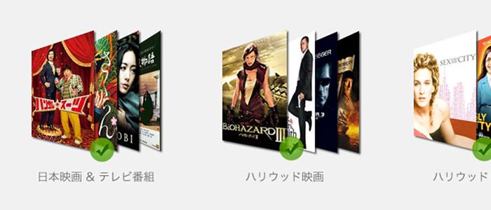 good-hulu-movies