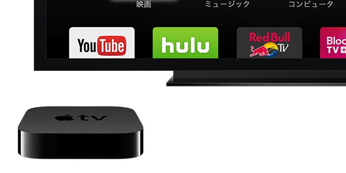 「テレビはつまらない!」と思う人ほど、『Hulu』をオススメしたい