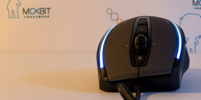 roccat-kone-xtd-opt-review-end