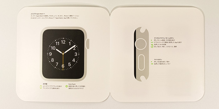 apple-watch-review-documents-open