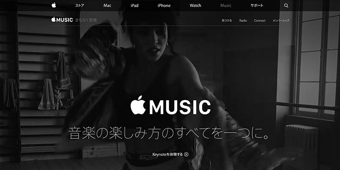 why-remove-ipod-menu-apple-music
