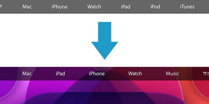 """Apple公式サイトのメニューから""""iPod""""がなくなった理由を考察してみる"""
