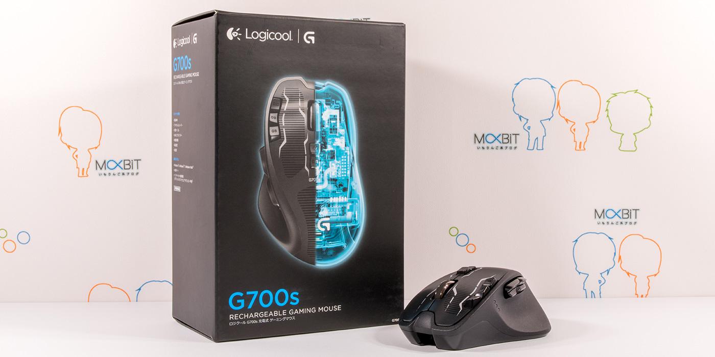 レビュー 有線でも無線でも接続可能なゲーミングマウス ロジクール G700s Moxbit