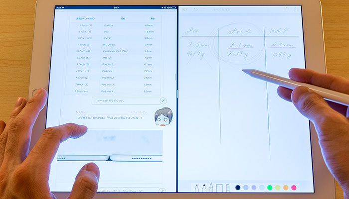 review-ipad-pro-part2-split-view