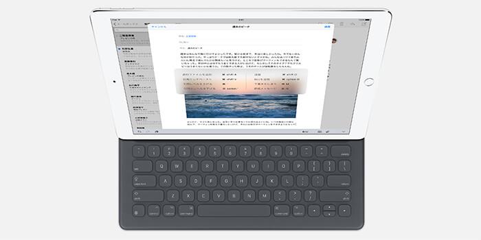 apple-drop-air-brand-ipad-pro