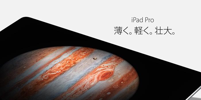 portable-ipad-pro-13-image