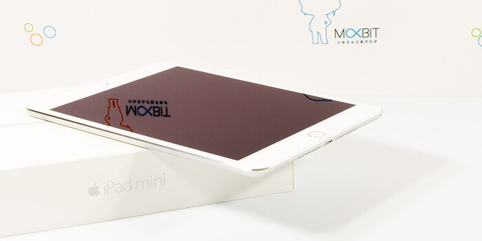 review-ipad-mini-4-on-the-box