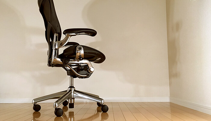 review-aeron-chair-bottom-view