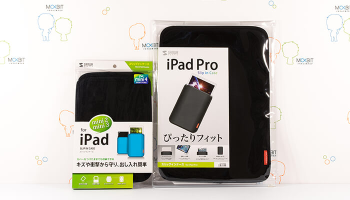 review-sanwa-slip-in-case-for-ipads-package