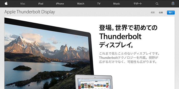 thunderbolt-display-2-ready-image
