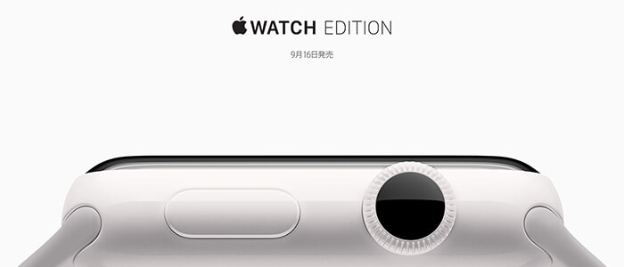 apple-event-excited-apple-watch-edition