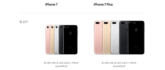 apple-event-excited-iphone7-colors