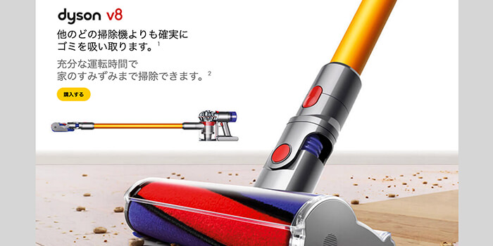 good-purchase-in-2016-dyson-v8-fluffy