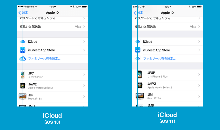 ios-11-is-draft-missing-icloud-align