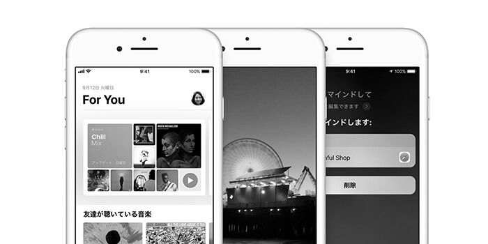 iOS 11が未完成すぎてツライ…Appleのソフトウェア品質低下が顕著に