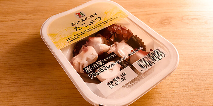 good-purchase-in-2017-711-takobutsu