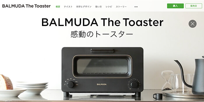 good-purchase-in-2017-balmuda-the-toaster