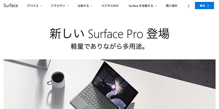 good-purchase-in-2017-microsoft-surface-pro