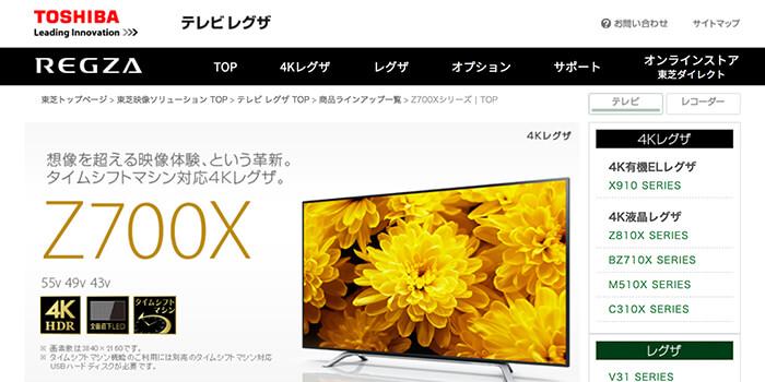 good-purchase-in-2017-toshiba-regza-z700x