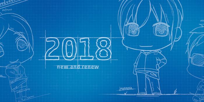 あけましておめでとうございます!2018年こそ頑張るぞい!