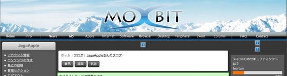 moxbit-10th-anniversary-40