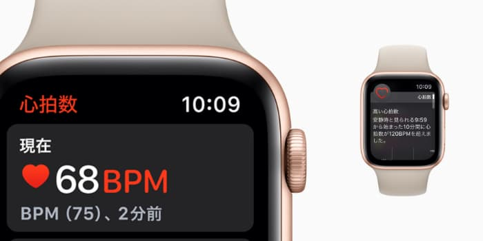 new-apple-watch-in-2018-future-bpm