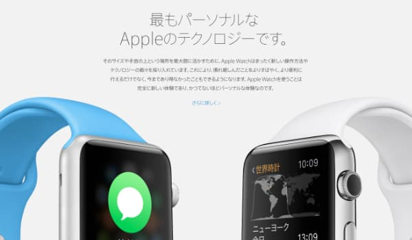 new-apple-watch-in-2018-original-image