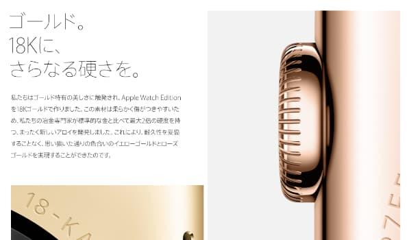 new-apple-watch-in-2018-original-materials