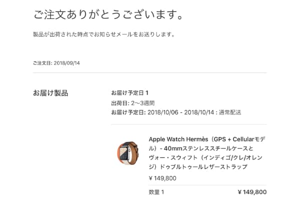 new-apple-watch-in-2018-purchased
