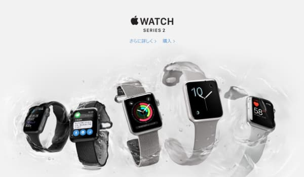 new-apple-watch-in-2018-s2-image