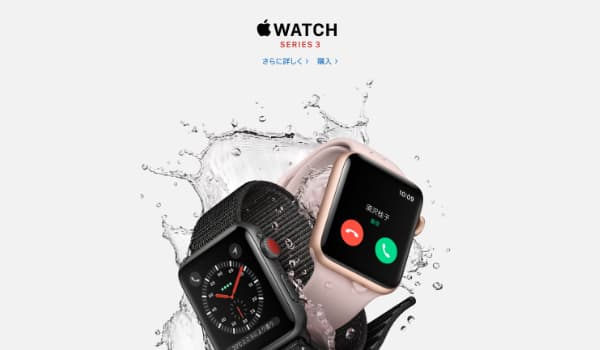 new-apple-watch-in-2018-s3-image