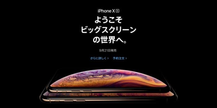 new-iphone-in-2018-iphones