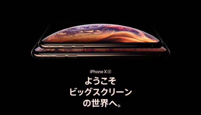 review-iphone-xs-image